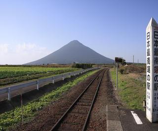 Nishi-oyama Station, Ibusuki, Kagoshima, Japan